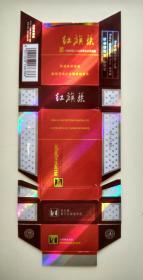 红旗渠---焦12戒烟版,拆包卡标【河南烟标】
