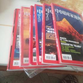 中国国家地理2012(2.3.4.5.10.11)六本合售