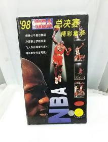 98BNA总决赛精彩集萃(2CD)