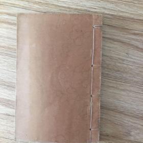 清白紙精印:  爾雅音圖(卷下后,第16-19)多圖