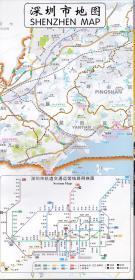 深圳市地图、港澳游介绍