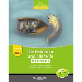 黑布林英语阅读 小学c级6:渔夫和他的妻子(附光盘)