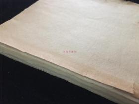 日本抄本《敬所先生四书标记之孟子》下册,不全,未刊稿抄本