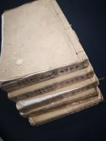 《康熙字典》,清刻本五册,不成套