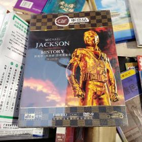 迈克尔.杰克逊历史演唱会