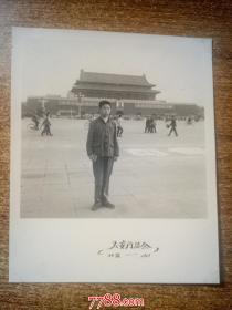 老照片:1967年天安门留念(戴像章拿红宝书)