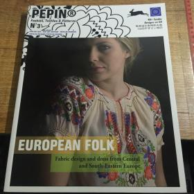 Fashion,Textiles & Patterns No.3 EUROPEAN FOLK(1CD)中欧东南欧民间时装、纺织品图案
