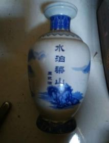 水泊梁山酒瓶