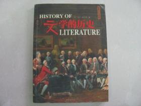 彩色人文历史 文学的历史