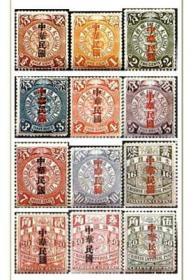 中华民国邮票目录pdf版.电子目录,电子目录,包邮