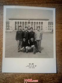 老照片:1967年首都人民大会堂留影