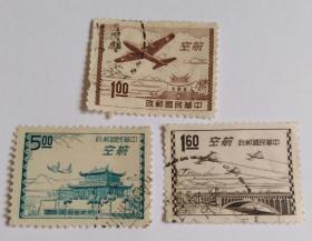 台湾 航空邮票 航12信销邮票3全