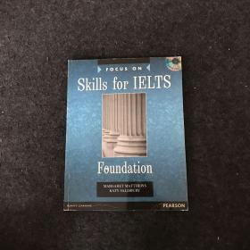 Focus on Skills for IELTS Foundation(附光盘)