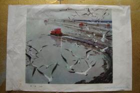 油画    耕海  (8开  人民出版社 1975年1版1印)