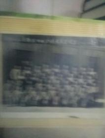老照片,青岛艺光1965