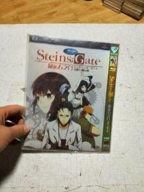 命运石之门   (完整TV版24集)  漫画卡通   1张DVD光盘