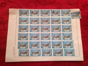中华人民共和国印花税票 1989年100元36张,粘在纸上,其中2张有订眼