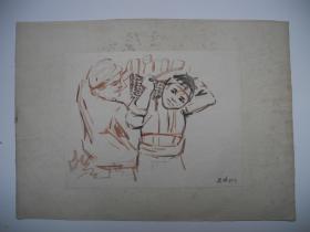 【名家书画】,江苏省美术馆画家/国家一级美术师/吴君琪水彩画《小背篓/1980年3月》