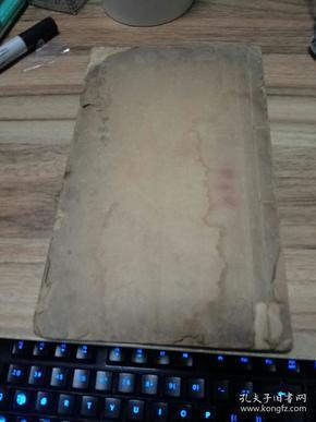 民国涞水张右棠手稿《乾惕斋文选》甲编卷一、《乾惕斋诗稿》