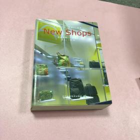 空间系列:新商店