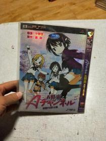 A频道   完整TV版 12集   漫画卡通   2张 DVD光盘
