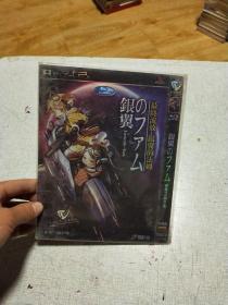 最终流放 银翼的法姆  (完整TV版24集)  漫画卡通   2片装DVD光盘