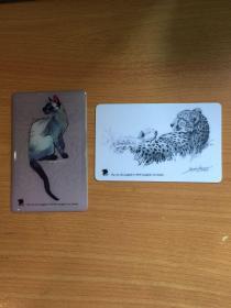 狮鸢动物速写限量版卡贴两张