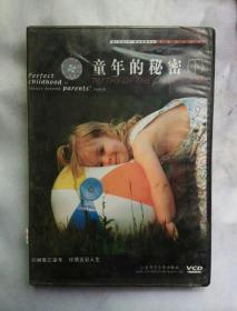 童年的秘密   下   回顾难忘童年   珍惜五彩人生   VCD