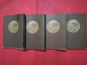 毛泽东选集(1-4卷竖版1964年版)