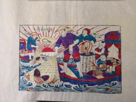 精美白绵纸版画!!清代版80年代印潍县杨家埠木版年画社出品*劳动得鱼