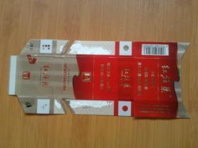 硬烟标 :红旗渠