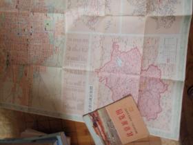 北京游览图 1973年2版4次代封套! L6