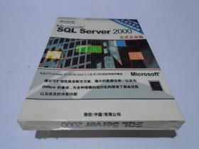 光盘:SQL Server 2000  正式企业版(DVD,未开封)