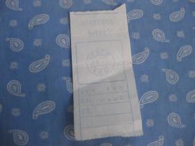 1988年7月 广州电报费收据一份