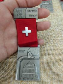 徽章 奖章 纪念章 瑞士 射击比赛 1997
