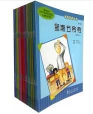 米莉茉莉丛书全8辑全48册 1-8辑(附原版英文共48册)畅销世界104个国家和地区的儿童教育读物