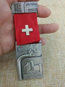 徽章 奖章 纪念章 瑞士 射击比赛 2006