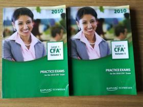 CFA  level 1  practice exams volume 1+volume 2  (2本)