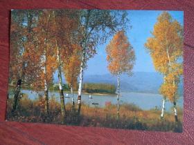 1986年吉林市风光明信片,松花湖,(单张)