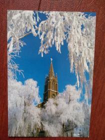 1986年吉林市风光明信片,雾凇、天主教堂,(单张)