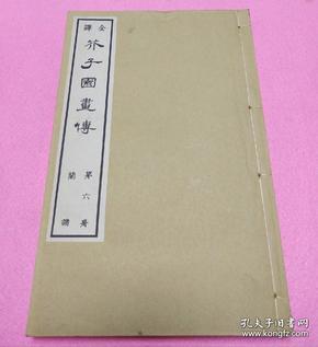 ������骞�1935骞村�ㄨ���ュ�����讳� 绾胯�涔� ���ュ�����讳��� 绗������拌氨 �板�风簿缇�.��濂斤�锛�