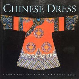 中国服饰Chinese Dress【艾尔伯特维多利亚博物馆】