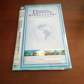 国家地理百年纪念典藏2   光碟8张