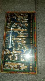 上世纪六O~七O年代老徽墨《黄山景色》一套10锭带原盒。歙县徽墨厂出品。总重249克