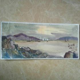 著名油画家汪志杰,早年太湖风光写生水粉画一副。