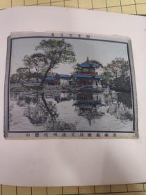 中国杭州启文丝织厂制丝织画:嘉定文星阁