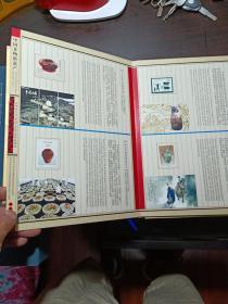 中国首批国家级 非物质文化遗产 珍藏册