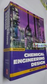 Chemical Engineering Design: SI edition 5  化工设计