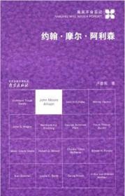 【正道书局】约翰·摩尔·阿利森:南京不会忘记(卢彦名著)