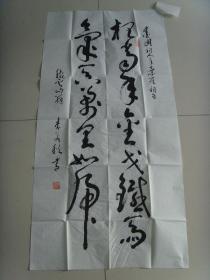 李兆顺(李若秋):书法:想当年,金戈铁马,气吞万里如虎。(带信封及书画集)